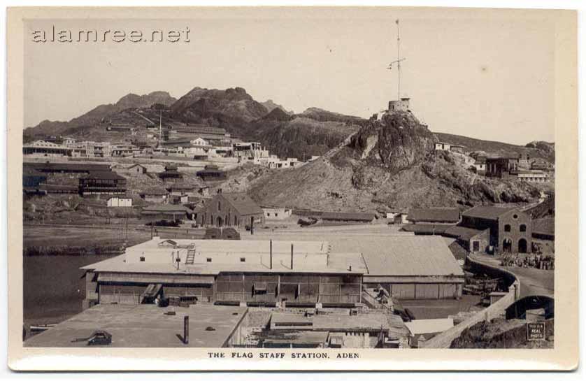 صور قديمه جدا لليمن السعيد Postcard_Aden_Flag_staff